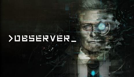 Διαγωνισμός για ένα κλειδί για PC(Steam) του