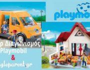 diagonismos-gia-ena-sxoleio-kai-ena-sxoliko-leoforeio-apo-tin-playmobil-hellas-280921.jpg