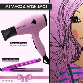 Διαγωνισμός με δώρο 1 Επαγγελματικό Πιστολάκι Pluma Compact της Perfect Beauty. 1 Επαγγελματική μασιά ισιώματος Pink Mirror της Perfect Beauty.