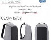 diagonismos-me-doro-ena-antikleptiko-backpack-antonio-safe-280917.jpg