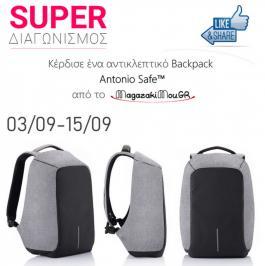 Διαγωνισμός με δώρο ένα αντικλεπτικό backpack Antonio Safe