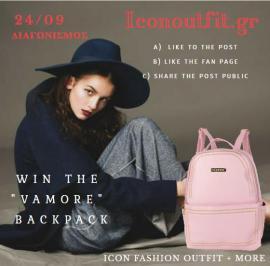 """Διαγωνισμός με δώρο μία τσάντα backpack """"Vamore"""" αξίας 32,90€"""