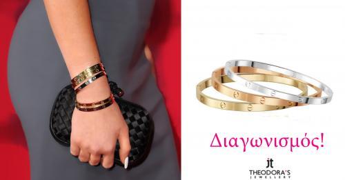 Διαγωνισμός με δώρο σετ από 3 βραχιόλια χειροπέδες από ασημί, ροζ και χρυσό ανοξείδωτο ατσάλι στυλ Love Bracelets.