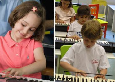 Διαγωνισμός με δώρο υποτροφία για παιδί 4-6 ετών από το ωδείο ΦΙΛΙΠΠΟΣ ΝΑΚΑΣ