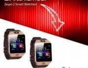 diagonismos-me-doro-dyo-smartwatch-283268.jpg