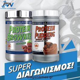Διαγωνισμός για 2 νικητές θα κερδίσουν 2 συμπληρώματα διατροφής πρωτεΐνης
