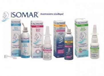 Διαγωνισμός για μία σειρά προϊόντων για την ρινική αποσυμφόρηση ISOMAR
