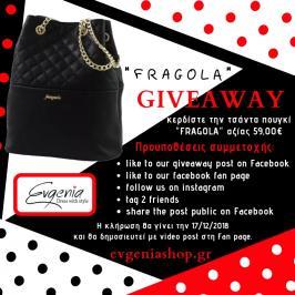 Διαγωνισμός για μία Τσάντα - πουγκί Fragola