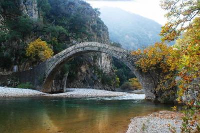 Διαγωνισμός με δώρο 1 3ήμερο ταξίδι για 2 άτομα στην Ορεινή Ναυπακτία