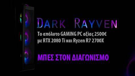 Διαγωνισμός με δώρο 1 Σταθερός Υπολογιστής #DarkRayven Gaming PC με R7 2700X, RTX 2080 Ti, και 16GB RAM