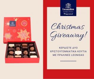 Διαγωνισμός με δώρο δύο Χριστουγεννιάτικα κουτιά με βελγικές πραλίνες Leonidas