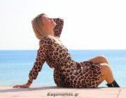 diagonismos-me-doro-ena-forema-283509.jpg
