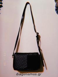 Διαγωνισμός με δώρο μία τσάντα