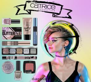 Διαγωνισμός με δώρο προϊόντα της Catrice