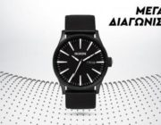 diagonismos-gia-ena-andriko-roloi-nixon-sentry-leather-287306.jpg
