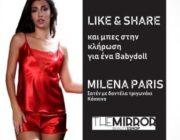 diagonismos-me-doro-1-babydoll-tis-milena-paris-287636.jpg