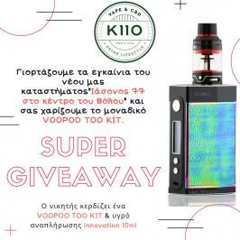 Διαγωνισμός για 1 x VOOPOO TOO KIT - Η επιλογή χρώματος γίνεται τυχαία από εμάς. 1 x υγρό αναπλήρωσης innovation 10ml.