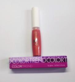 Διαγωνισμός για ένα lip gloss