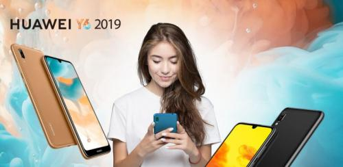 Διαγωνισμός με δώρο 1 Huawei Υ6 2019