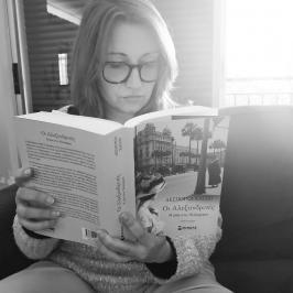 Διαγωνισμός με δώρο βιβλίο της Δέσποινας Χατζή