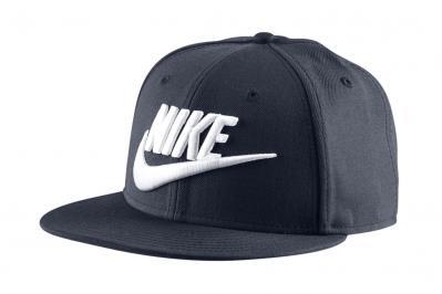 Διαγωνισμός με δώρο μαύρο καπέλο Nike