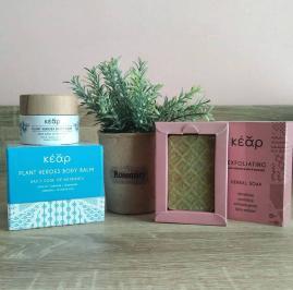 Διαγωνισμός με δώρο προϊόντα περιποίησης σώματος βασισμένα στα φυσικά συστατικά