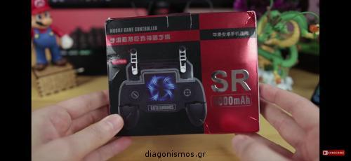 Διαγωνισμός με δώρο pUBG Gamepad με ενσωματωμένο powerbank και ανεμιστήρα ψύξης