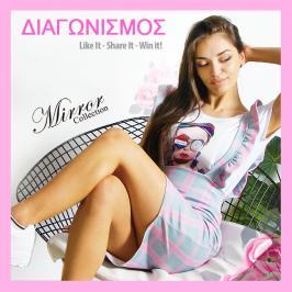 Διαγωνισμός με δώρο σαλοπέτα φούστα σε κάρο σχέδιο και γκρι/ροζ χρώμα