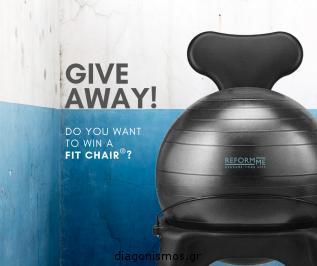 Διαγωνισμός για 1 Fit Chair από τη ReformMe