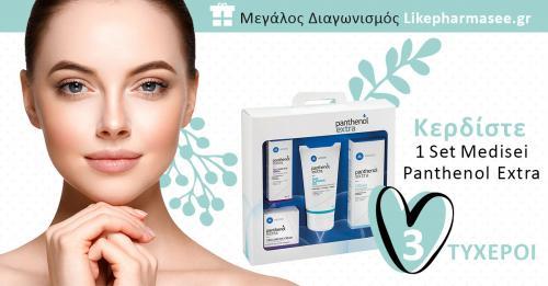 Διαγωνισμός για 1 Σετ Medisei Panthenol Extra