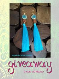 Διαγωνισμός για 1 ζευγάρι σκουλαρίκια χειροποίητα boho