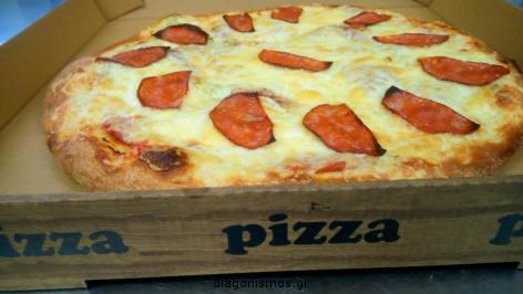 Διαγωνισμός για 2 τυχερούς από μία Classic Γίγας πίτσα