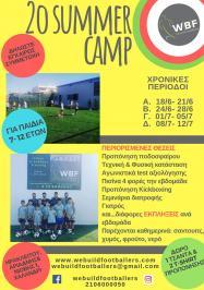 Διαγωνισμός για δώρο μια χρονική περίοδο, διάρκειας 5 ημερών σε summer camp και αξίας 100 ευρώ.