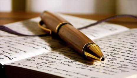 Διαγωνισμός με δώρο 6 βιβλία για τους 3 πρώτους των 2 κατηγοριών του διαγωνισμού (ποίηση και πεζογραφία)