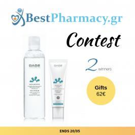 Διαγωνισμός με δώρο πακέτο περιποίησης BABE