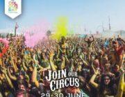 diagonismos-gia-10-mones-proskliseis-gia-to-colour-day-festival-axias-292038.jpg