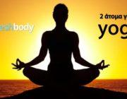 diagonismos-me-doro-2-diples-proskliseis-gia-60mathima-yoga-sti-paralia-toy-alimoy-292440.jpg