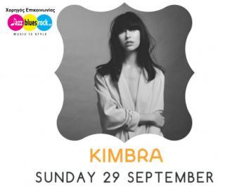 Διαγωνισμός με δώρο διπλή πρόσκληση για το live της KIMBRA στο GAZARTE