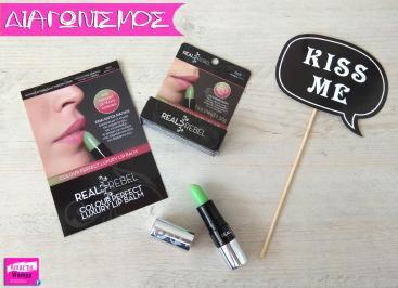 Διαγωνισμός για μια τυχερή το Real Rebel Lip Balm