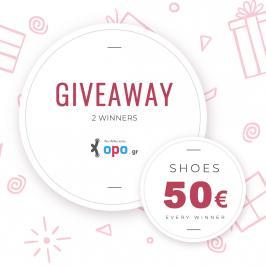 Διαγωνισμός για 2 Δωροεπιταγές των 50€ για παπούτσια