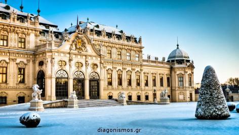 Διαγωνισμός με δώρο ένα τριήμερο ταξίδι για δύο άτομα στην Βιέννη