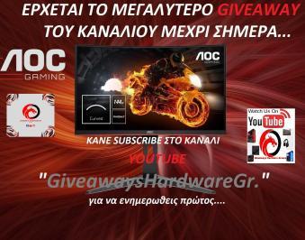 Διαγωνισμός με δώρο οθονη ΑΟC C24G1 144HZ