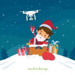 Διαγωνισμός για drone αξίας 50 ευρώ