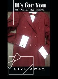 Διαγωνισμός για σακάκι Αντρικό Winter Collection '20