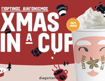 Διαγωνισμός με δώρο 3 κερδίζουν τον καφέ τους για 1 χρόνο, 2 κερδίζουν ένα γεύμα για 4 στο Feedελ, 50 κουπόνια 2€ για καφέ κάθε μέρα