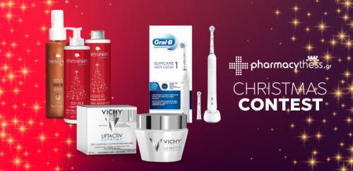 Διαγωνισμός με δώρο οδοντόβουρτσα oral b gum care, κρέμα Vichy liftactiv, προϊόντα Messinian προϊόντα Messinian