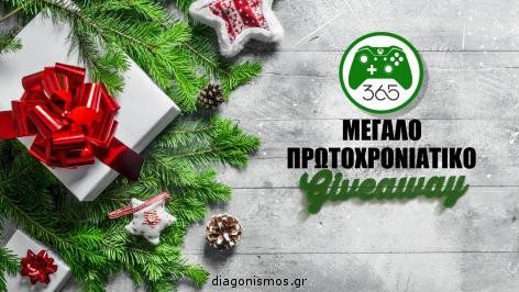 Διαγωνισμός με δώρο Tρίμηνη συνδρομή XBOX και πολλα Games