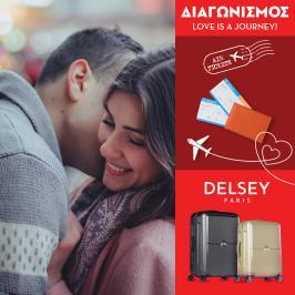 Διαγωνισμός για 2 αεροπορικά εισιτήρια μετ' επιστροφής και 2 βαλίτσες DELSEY