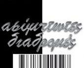 diagonismos-gia-to-biblio-asymptotes-diadromes-297890.jpg