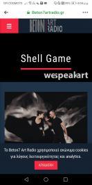 Διαγωνισμός για δυο διπλές προσκλήσεις για το Shell Game